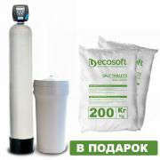 Filter for deferrization and softening of water Ecosoft FK1665CIMIXA