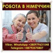 Germany 1500 €/month. Nurse for the elderly