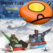 Inflatable sleds Ukraine - a gift for the New 2018 and Christmas
