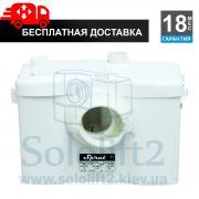 Канализационная Установка Sprut WCLIFT 6002F Hot