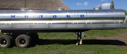 Manufacture, repair of tank trucks. Milk, water trucks, rybovozov