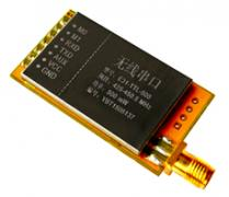 Radio modem, 433MHz, UART TTL, RS232, RS485 for data transmission
