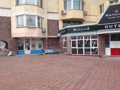 Sale n/f the landowner. 102кв.m. PR-t Geroev Stalingrada, 24A