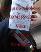 Sаmus 1000, Sаmus 725 MS, Rich P 2000 Сомолов