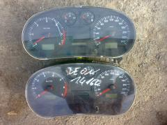 Sell original instrument panel Seat Leon