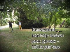 Стрельба из лука в Киев (Оболонь/Теремки) - Тир Лучник