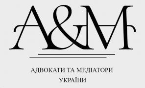 Юридические услуги хозяйственное право Харьков